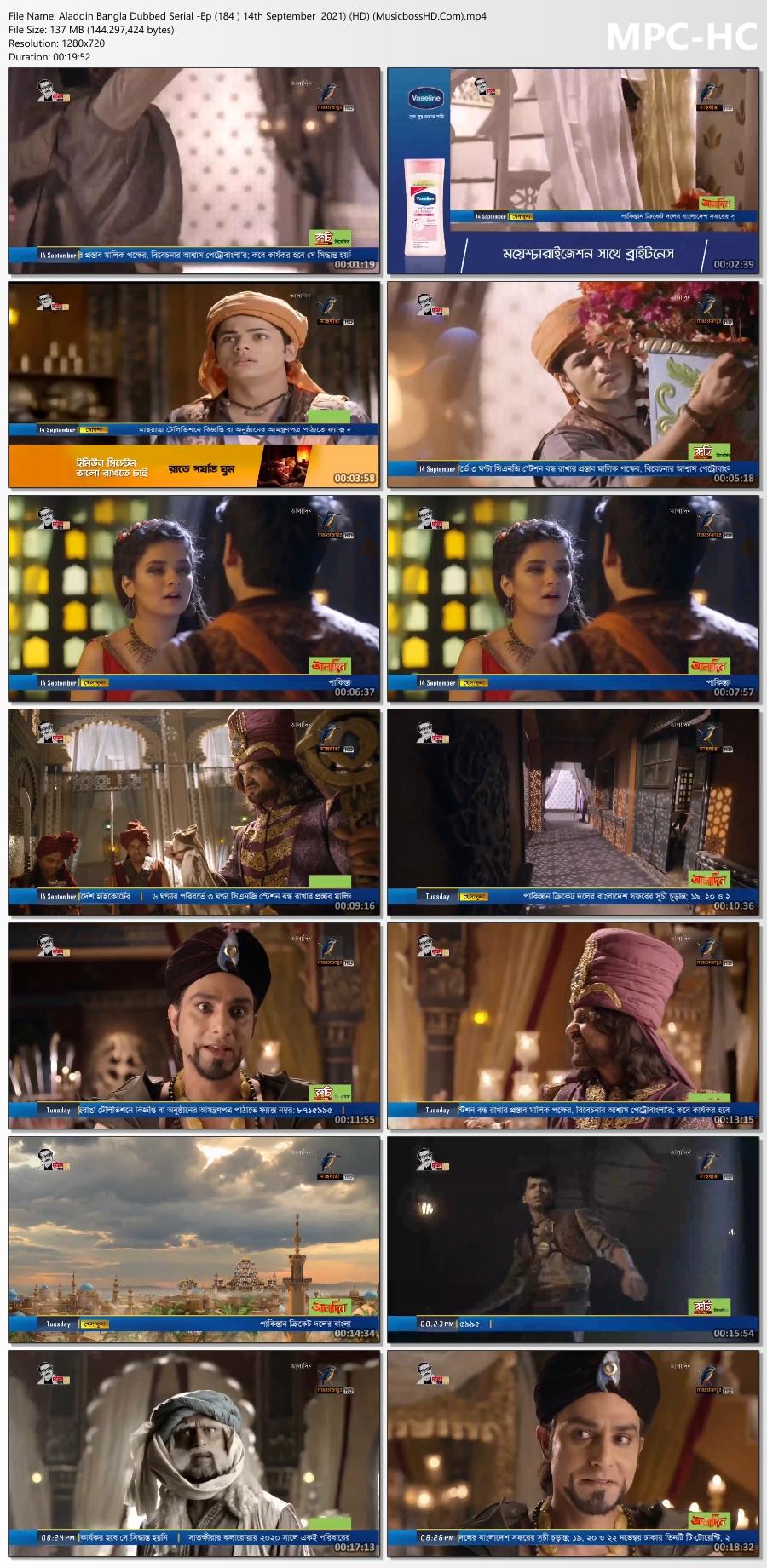Aladdin-Bangla-Dubbed-Serial-Ep-184-14th-September-2021-HD-Musicboss-HD-Com-mp4-thumbs