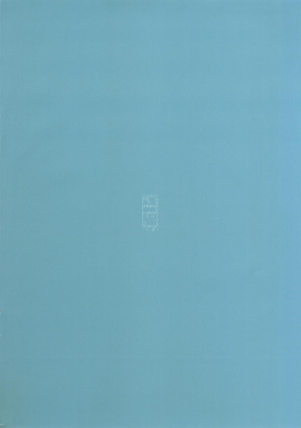 月刊 さとう珠緒 Special 写真集 ham-tamao018