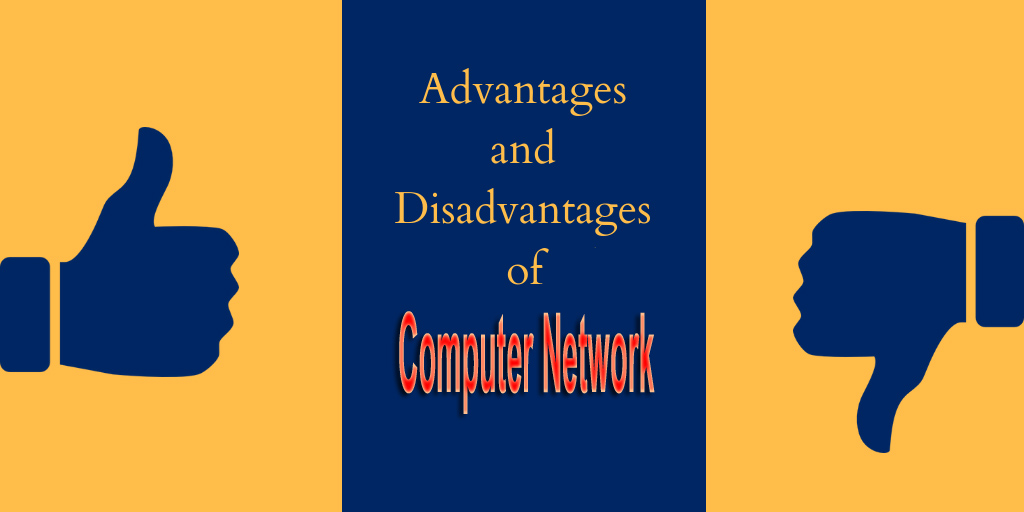advantage-of-computer network