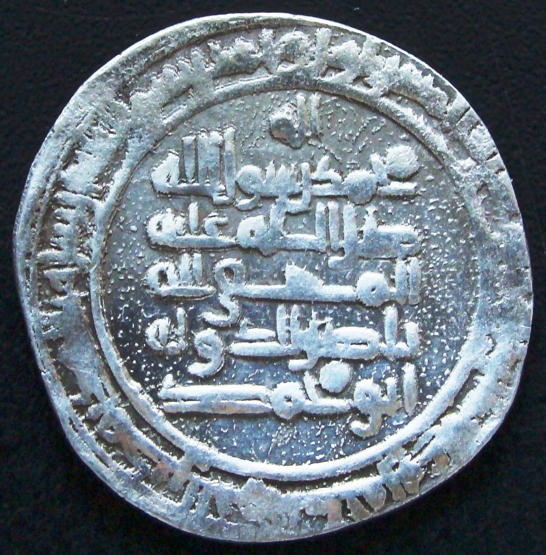 Dírham Abasí, Medinat al Salam, 331 H, al Muttaqui DSC04846