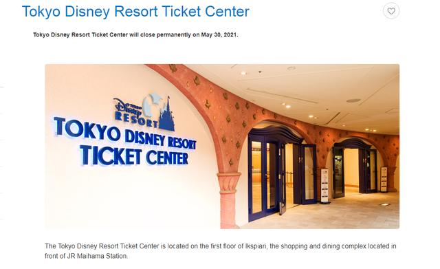 Tokyo Disney Resort en général - le coin des petites infos - Page 22 37