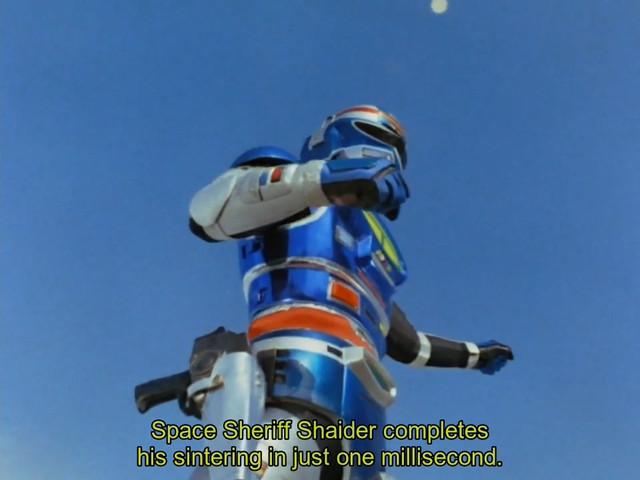 MF-Uchuu-Keiji-Shaider-Blu-Ray-01-mp4-20200509-160714-412