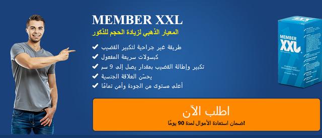 memberxxlarabia