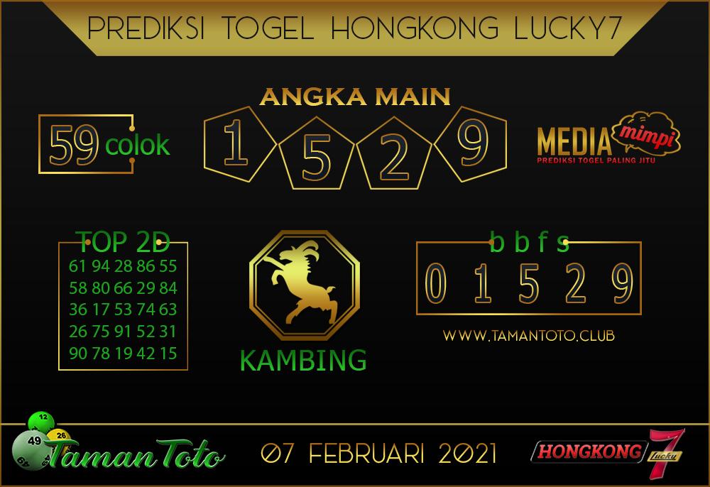 Prediksi Togel HONGKONG LUCKY 7 TAMAN TOTO 07 FEBRUARI 2021