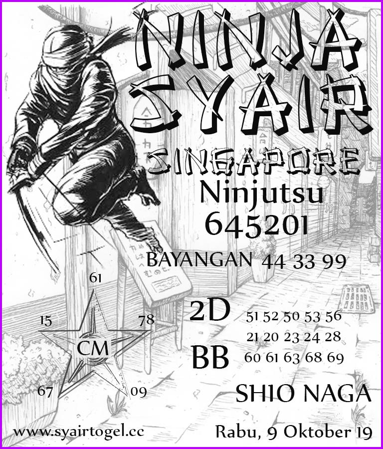 syair-ninja-14