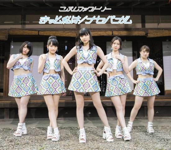 [Single] Kobushi Factory – Kitto Watashi wa/Naseba Naru