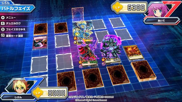 Yu-Gi-Oh-Rush-Duel-Saikyou-Battle-Royale-2021-04-20-21-001.jpg