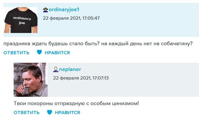 Screenshot-6