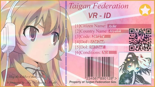 ID-Akie.png
