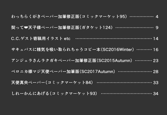 74358725-p7-master1200
