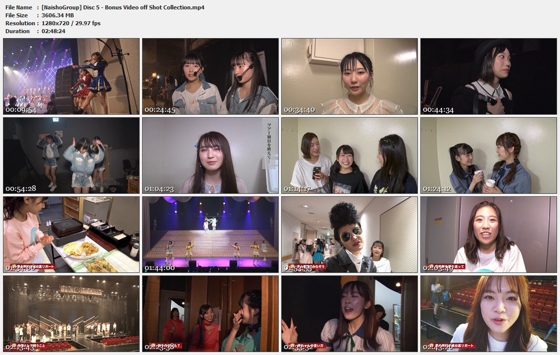 Naisho-Group-Disc-5-Bonus-Video-off-Shot-Collection-mp4
