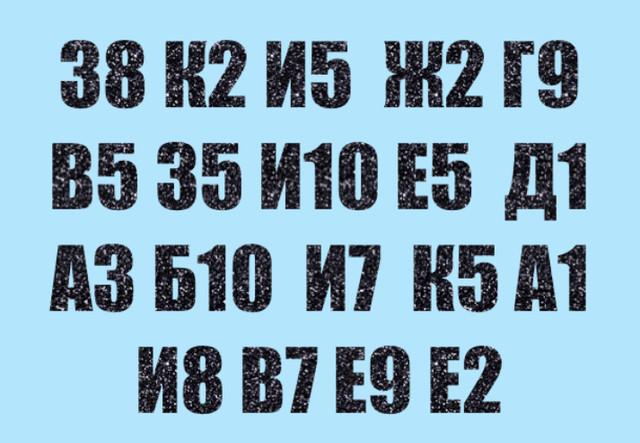 0-F70321-F-F40-D-47-AC-BC29-6468-F02-CD8-FB.jpg