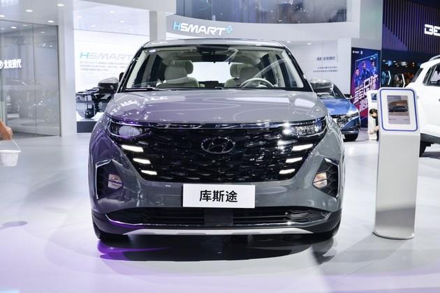 2021 - [Hyundai] Custo / Staria - Page 5 8-BA244-F5-8-B9-B-4-F4-A-AABC-5-ED7-DF7-D5-F53