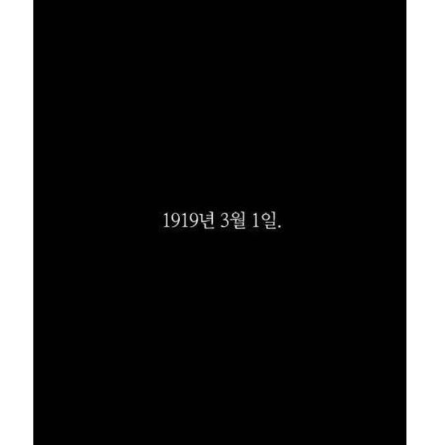 2021-03-04-11-18-19-808