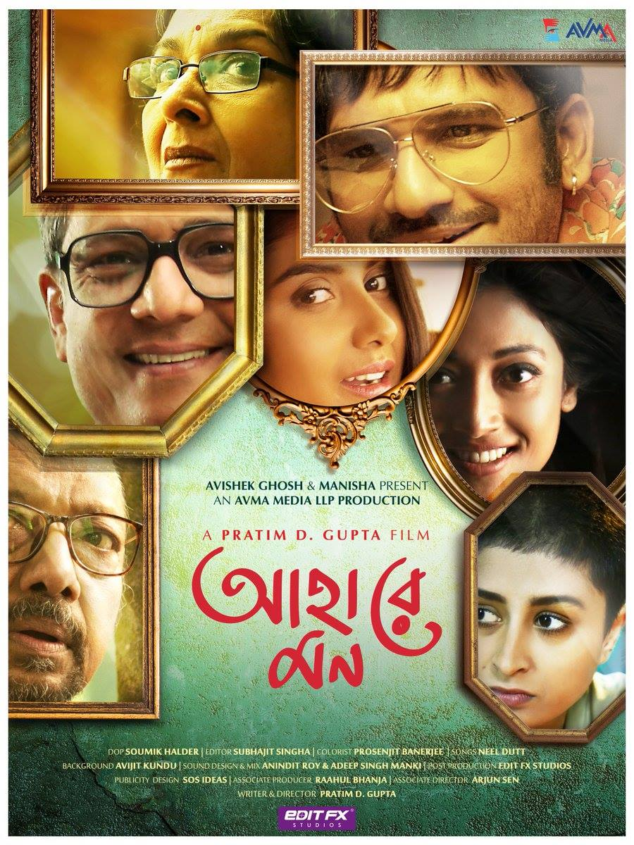 Ahare Mon (2021) Bengali Full Movie 720p HDRip 700MB Download