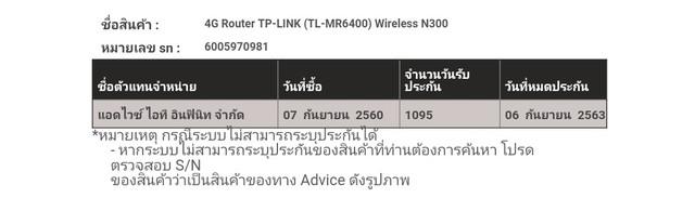 IMG-20180706-193637