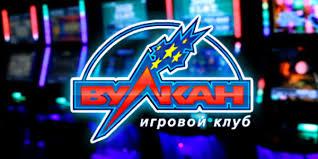 Вулкан Рояль — самое азартное место в Казахстане