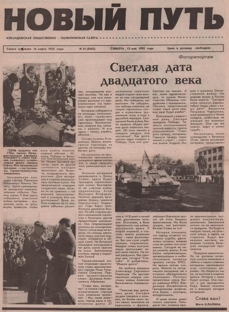 13-1995-1.jpg