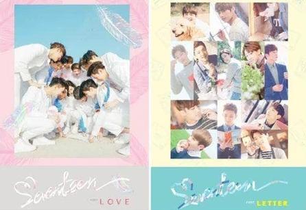 Seventeen-Merchandise
