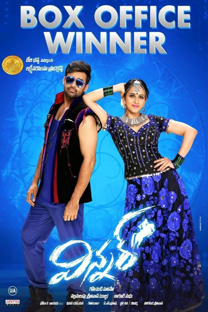 Winner (Shoorveer) 2020 Dual Audio Hindi UNCUT 720p HDRip 900MB MKV