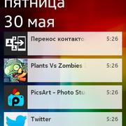 Screenshot-2014-05-30-05-32-41