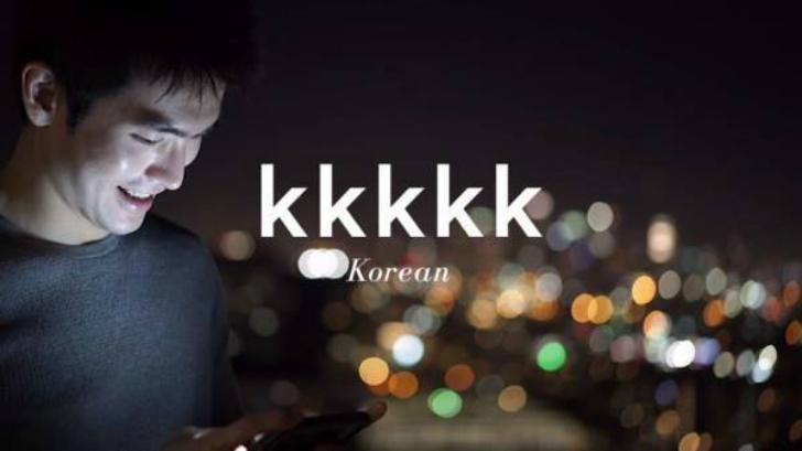 Как смеются в интернете на разных языках