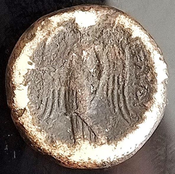 Moneda sin catalogar (griega) Reverso