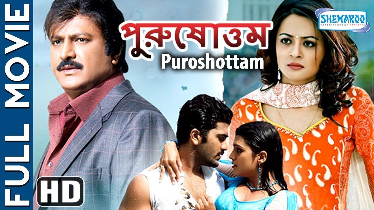 Puroshottam 2020 Bengali Dubbed 720p HDRip 900MB DL