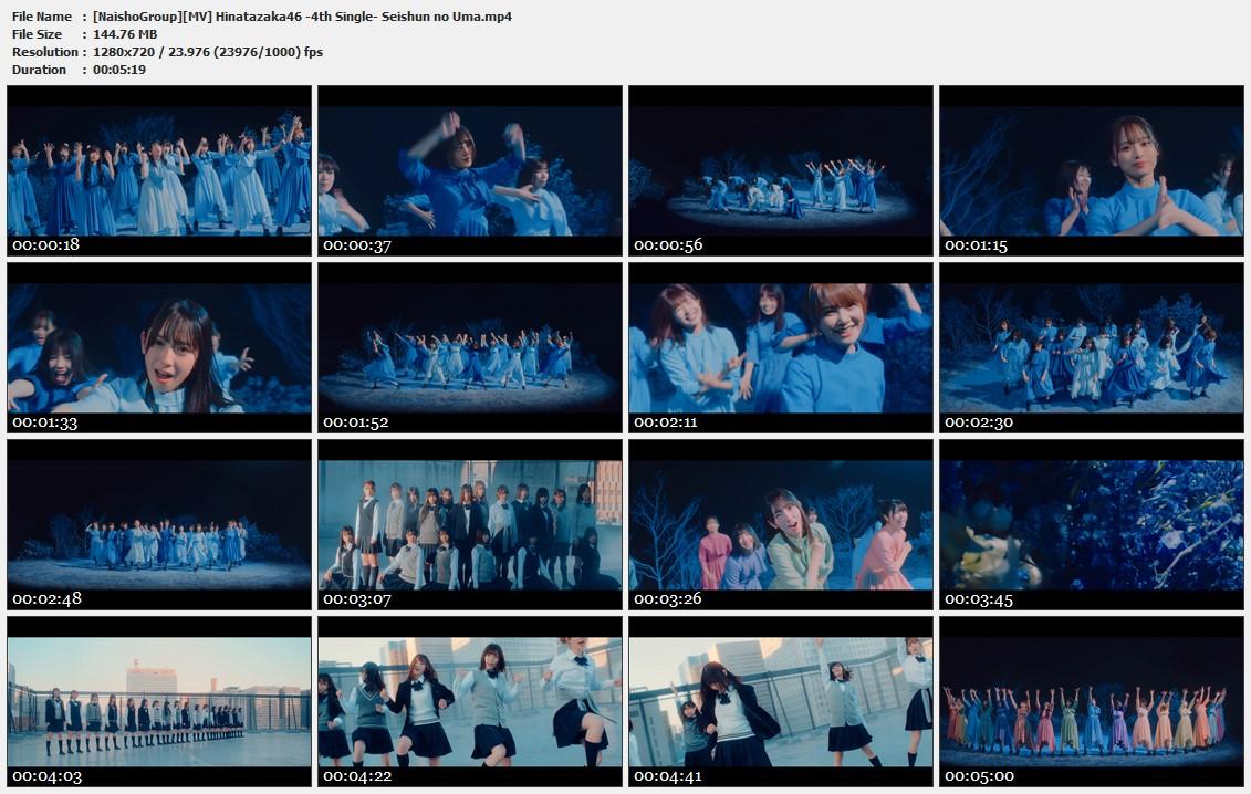 Naisho-Group-MV-Hinatazaka46-4th-Single-Seishun-no-Uma-mp4