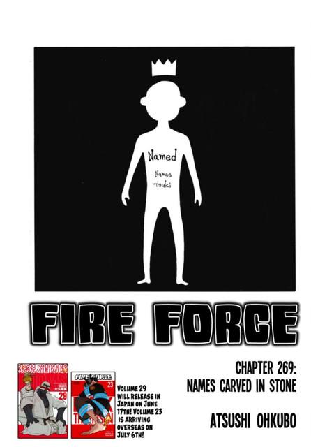 fire-brigade-of-flames-269-1