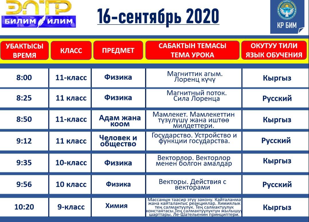 IMG-20200912-WA0007