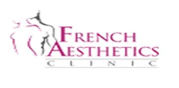 مستوصف التجميل الفرنسي