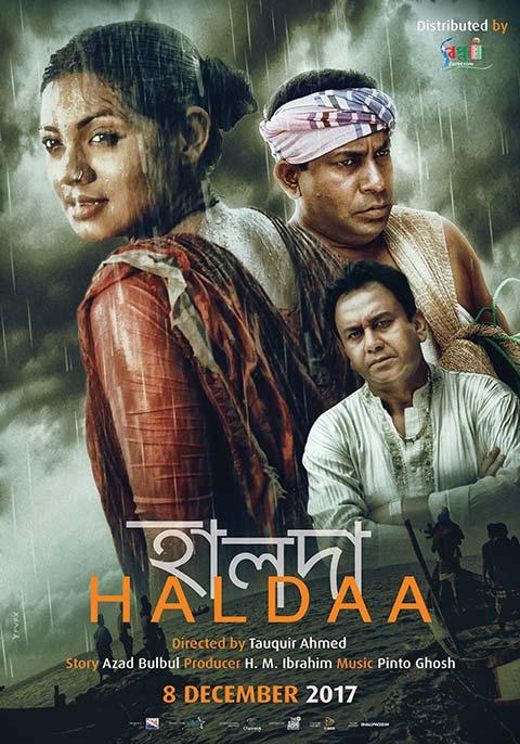 Haldaa (2017) Bangali Movie 480p 370MB Download