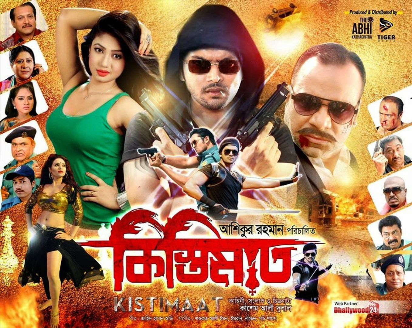 Kistimaat (2014) Bengali Movie 720p
