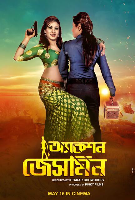 Action Jasmine 2020 Bangla Full Movie 720p UNCUT WEB-DL 800MB Download