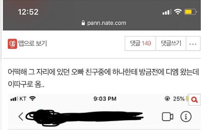 fmkorea-com-20200619-122113