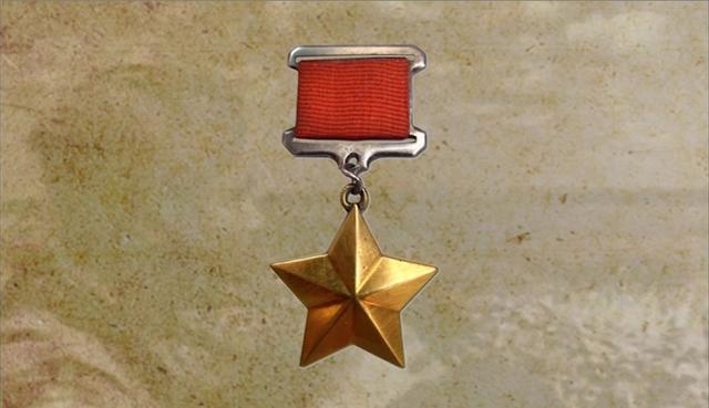 zvezda-geroya-sovetskogo-soyuza-jpg.png
