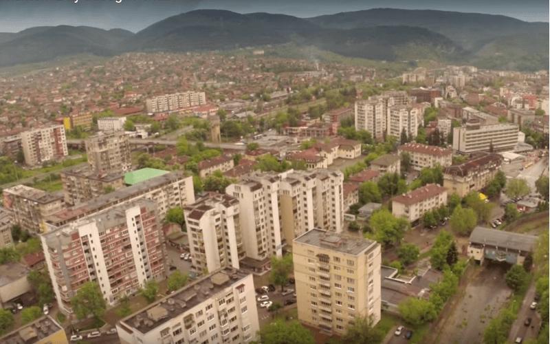 Перник city photo