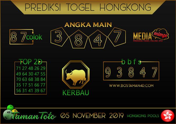 Prediksi Togel HONGKONG TAMAN TOTO 05 NOVEMBER 2019