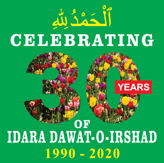 Celebrating-30-yrs