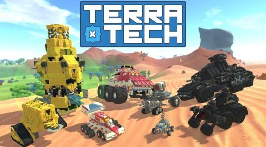 Terra-Tech-Switch-Off.jpg