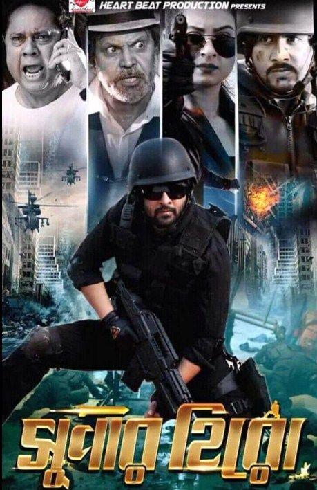 Super Hero (2021) Bangla Full Movie 720p HDRip 900MB Download