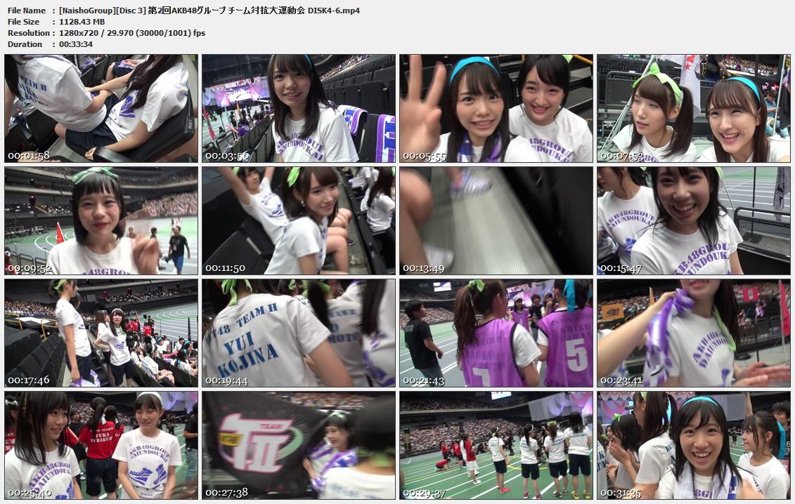 Naisho-Group-Disc-3-2-AKB48-DISK4-6-mp4