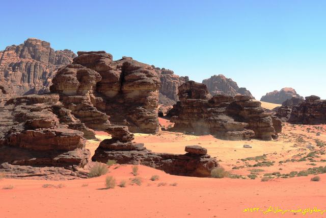 2020 42º Rallye Raid Dakar - Arabia Saudí [5-17 Enero] - Página 5 322