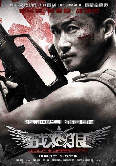 Wilk wojny / Zhan Lang (2015) PL.AC3.DVDRip.XviD-GR4PE / Lektor PL