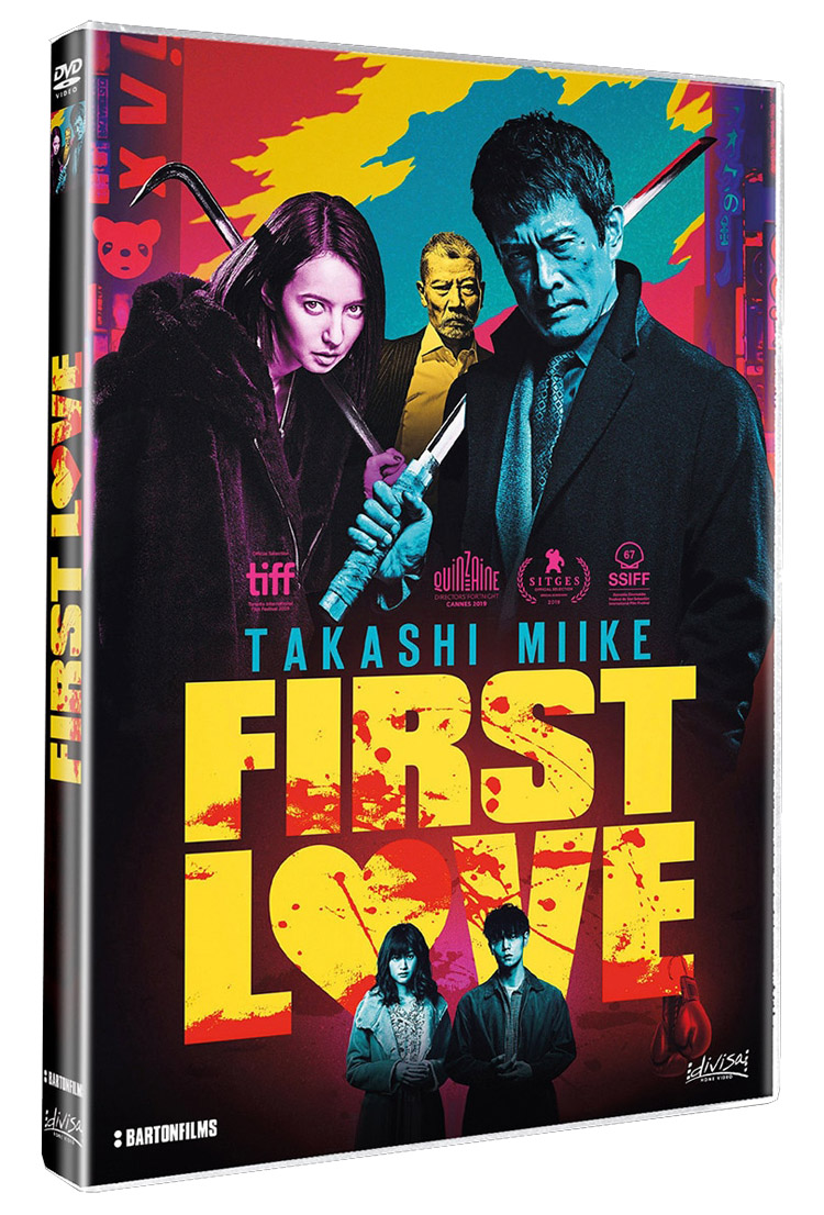 first-love-dvd.jpg