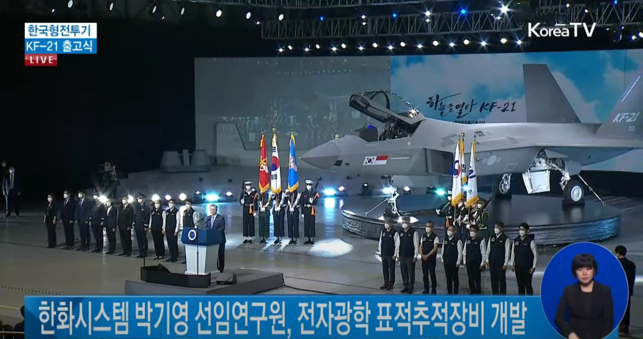 Presiden Republik Korea Moon Jae-in dan Menhan Prabowo Subianto (saungkorea.com)