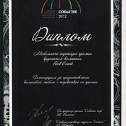 2012-001