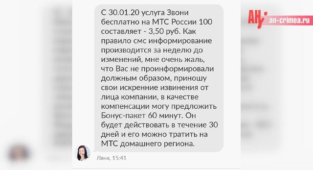 imgonline-com-ua-Frame-blurred-ik-FGO4-I3kv-As-F5i