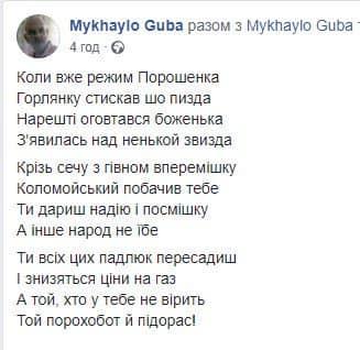 """""""У країні не та ситуація, щоб президент їздив на велосипеді"""" - заступник голови АП Костюк - Цензор.НЕТ 7932"""